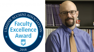 Mark Brewer Faculty Excellence Award