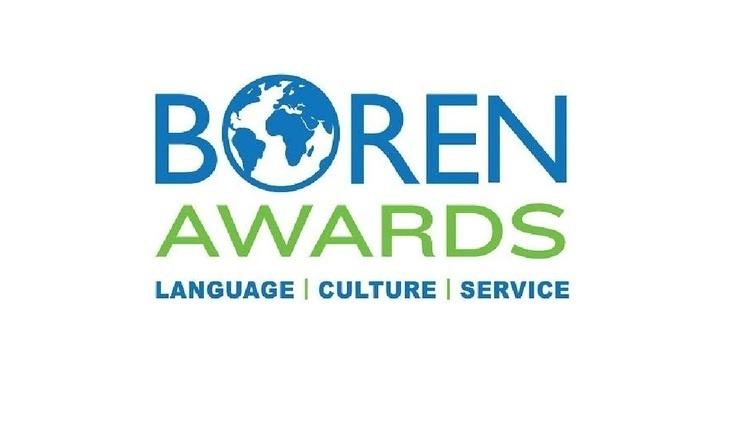 Boren Awards logo